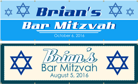 Bar Mitzvah banner Picture