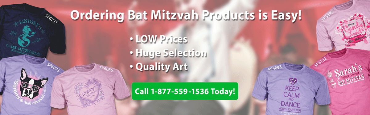 Bat Mitzvah custom t-shirts ordering is easy • low prices • free shipping