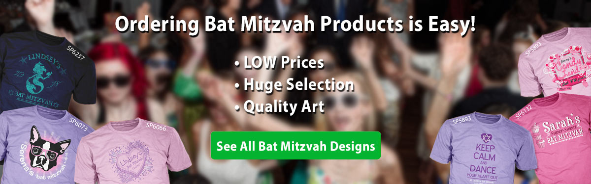 Bat Mitzvah custom t-shirts ordering is easy •low prices •free shipping
