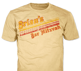 Bar Mitzvah t-shirt design idea SP6129 on Brown