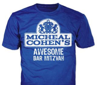 Bar Mitzvah t-shirt design idea SP2597 on Royal Blue