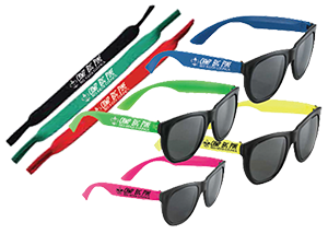 custom printed sunglasses and straps for boy scout camps