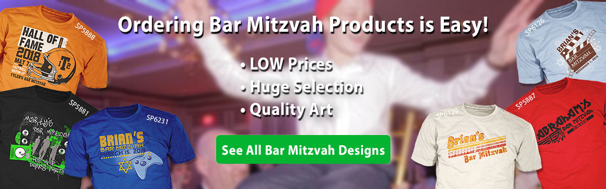 Bar Mitzvah custom t-shirts ordering is easy • low prices • free shipping