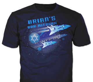 Bar Mitzvah t-shirt design idea SP6233 on Navy Blue
