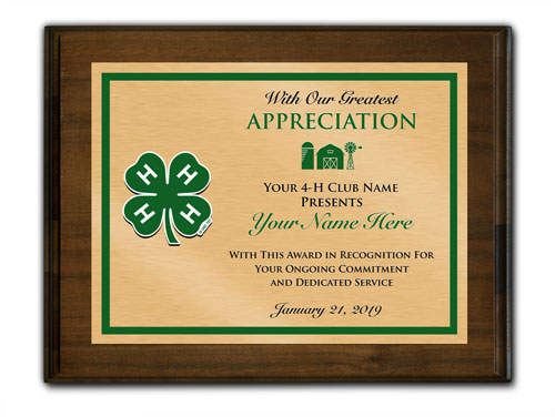 4-h custom walnut standard horizontal plaque
