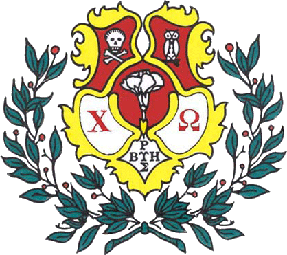 Chi Omega logo for t-shirts and custom gear
